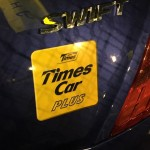 タイムズカーシェアを3ヵ月利用した感想のご報告と評判