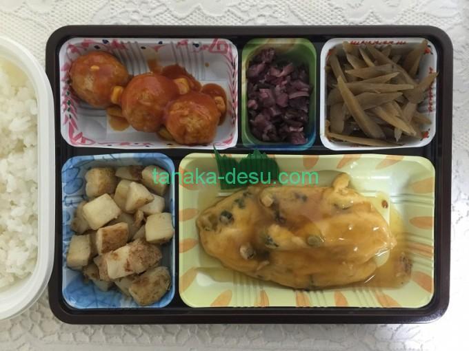 宅配弁当COOK123の夕食