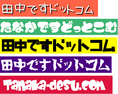 ブログロゴの例