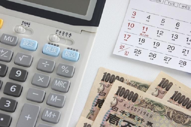 お金と家計