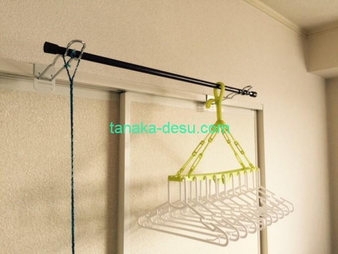 突っ張り棒をふすま枠を利用して部屋干し