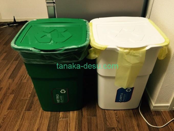45リットルのゴミ袋が入るオシャレなゴミ箱