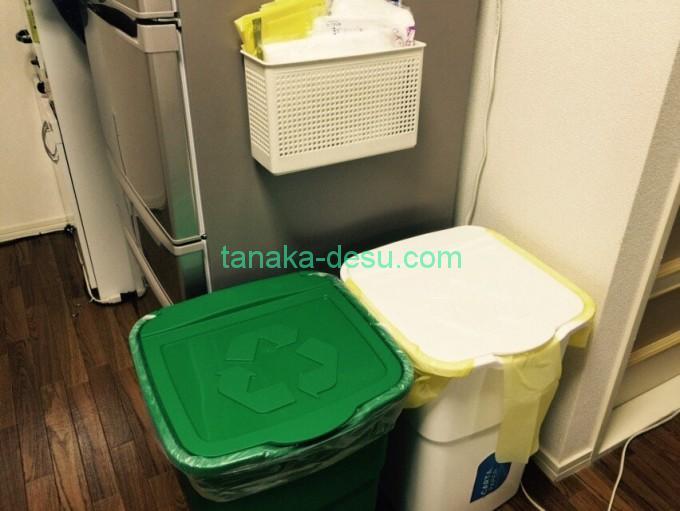 ゴミ袋はゴミ箱の近くに収納