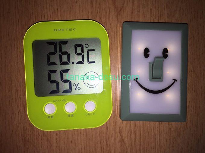 LEDライトと室温計