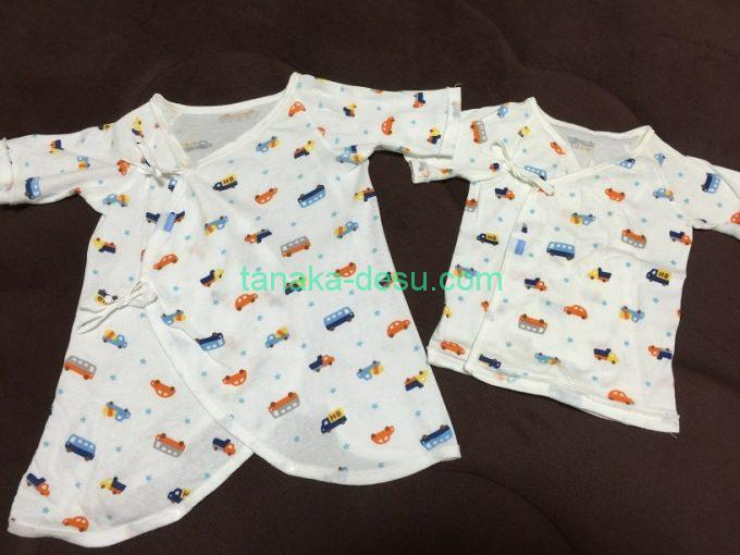 新生児用の短肌着と長肌着