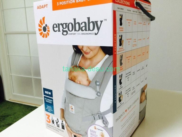 エルゴ 新生児 インサート 使い方