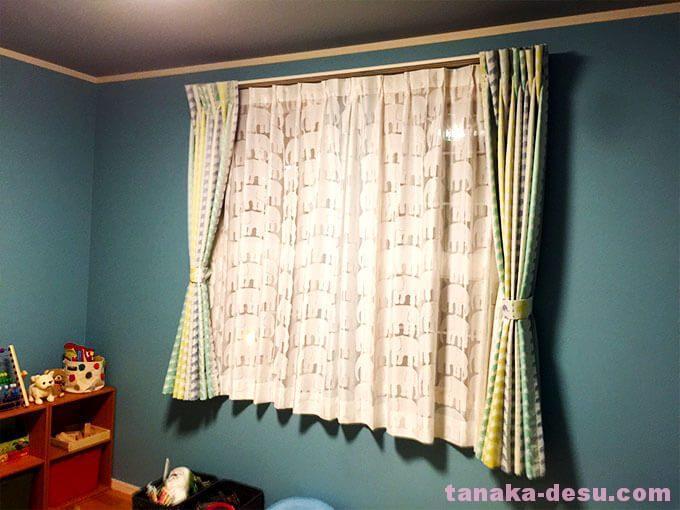 幼児部屋のカーテン
