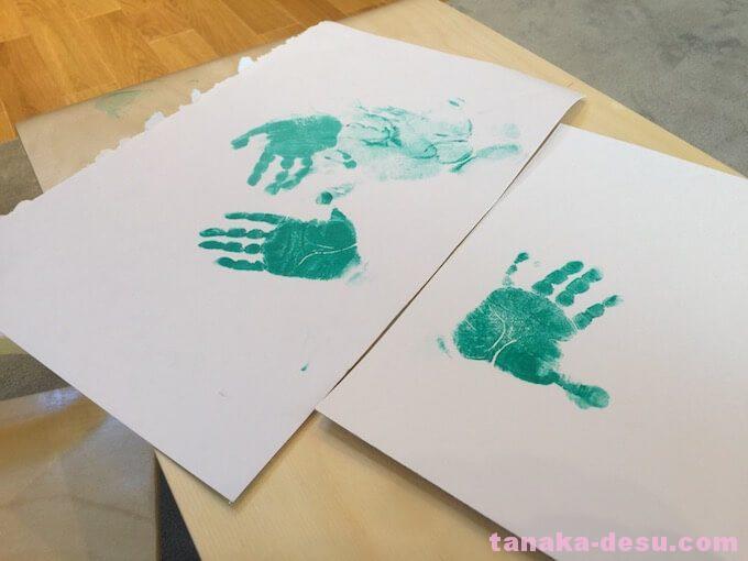 手形スタンプの練習